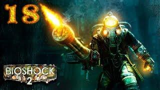 BioShock 2: Remastered [60FPS] прохождение на геймпаде часть 18 Жёлтыми очами маленькой сестрички