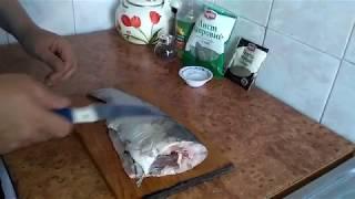 Как приготовить толстолобика и не бояться мелких косточек.