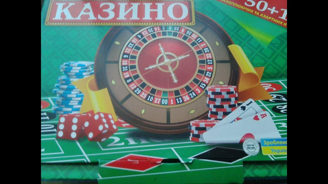 Настольной игры казино играть казино автомат онлайн