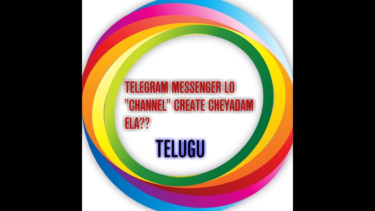telegram telugu movie channel