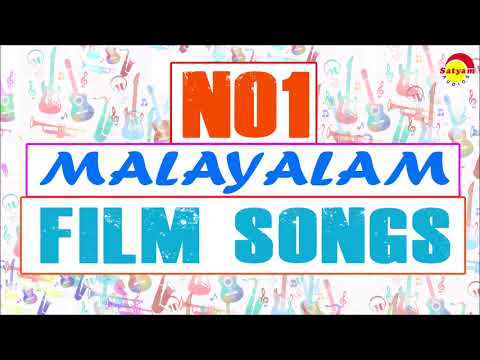 NO-1 Malayalam Film Songs