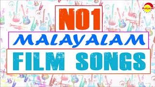 NO 1 Malayalam Film Songs