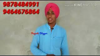 ਵੀਰ ਨੇ ਬਹੁਤ ਵਧੀਆ ਗਾਇਆ ਸ਼ੇਅਰ ਜਰੂਰ ਕਰਿਓ । Punjabi Latest Song ।