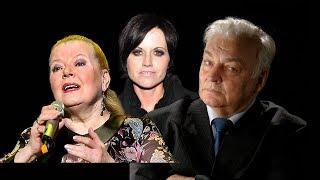 Знаменитые и известные люди которые умерли в январе 2018 года