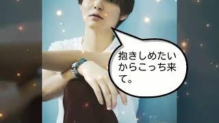 薮くんの妄想デート編は一番初めに作ったため他のメンバーと比べ動画が...