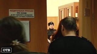 В Берёзовском идёт процесс по делу подростков, обвиняемых в убийстве инвалида