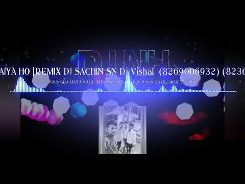 Narabda Maiya Paiya  DJ Sachin SN Dj Vishal VSL Jbp