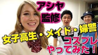 「Cheer Upバラエティ!しずる館」2015/2/5 配信 ♯2【特典映像】 HP→htt...