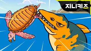 기이한 공룡탐험 #14 모사사우루스, 아르켈론, 친타오사우루스 ★지니키즈 공룡대탐험