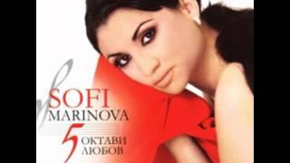 Софи Маринова - Бели ружи 2004