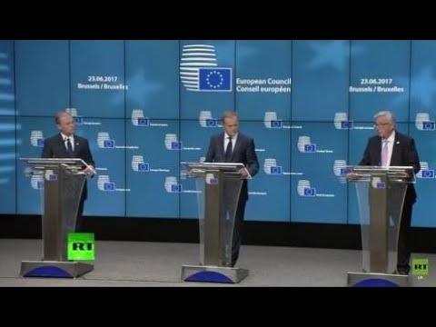 Donald Tusk, Jean-Claude Juncker & Joseph Muscat News conference on Brexit Talks