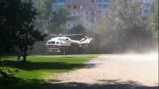 Посадка вертолета МЧС на школьный двор(Вертолет МЧС сел прямо на школьный двор ул Народного ополчения., 2012-07-30T11:30:23.000Z)
