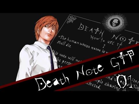 DN GTP Επεισόδιο 01 (Remake Version)