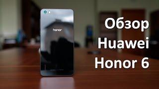 Обзор Huawei Honor 6 (H60-L02)