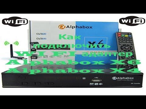 П О для Alphabox_X6_Combo - Форум