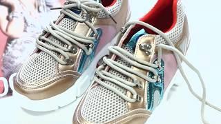 МояТуфля. Стильные кроссовки цвета беж.