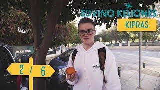 Edvino Kelionės – Kipras    2/6    Laisvės TV X