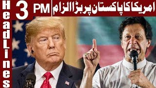 US Questions Fairness of Pakistan Elections   Headlines 3 PM   28 July 2018   Express News