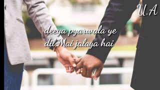 Tu hi khuda tu mera sansar new hurt touching whatsapp status