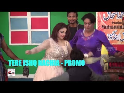 TERA ISHQ NACHIA (PROMO) - 2017 NEW STAGE DRAMA - OFFICIAL VIDEO