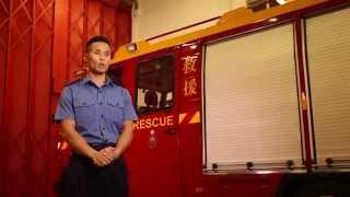 職位介紹 -  消防員(行動/海務) Fireman / Firewoman (Operational/Marine)