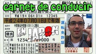¿Cómo sacarse el carnet de conducir en Japón y cómo renovarlo? thumbnail