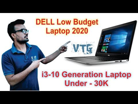 Dell Inspiron 15-3593 | Latest modal Core i3/4GB/1TB - 10th Generation |Unboxing
