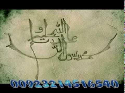Wah Wah Sumra Khaista _ New Pashto Naat _ Upload Akhtar