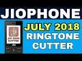 jiophone latest trick july 2018   ये ट्रिक आपने कभी नही देखी।