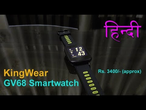 KingWear GV68 Waterproof smartwatch  review in Hindi - unboxing, features and coupon