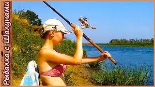Zapętlaj Рыбалка с Шалунами ЗА КАДРОМ #1. Приколы на рыбалке 2017 | Рыбалка с Шалунами