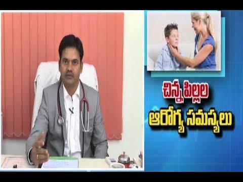 Children's Health Problems and Precautions | Meet Your Doctor | Part 1 | Studio N