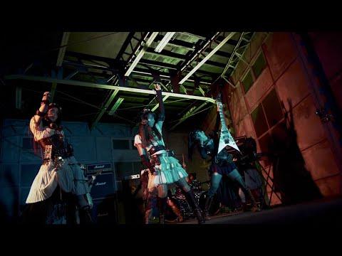 """Headless Goddess"" All-female steampunk metal band FATE GEAR"