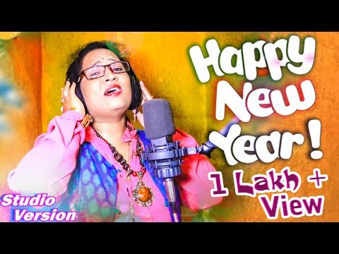Happy New Year - Odia New Song - New Year Special - By Jayashree Dhal - HD Video