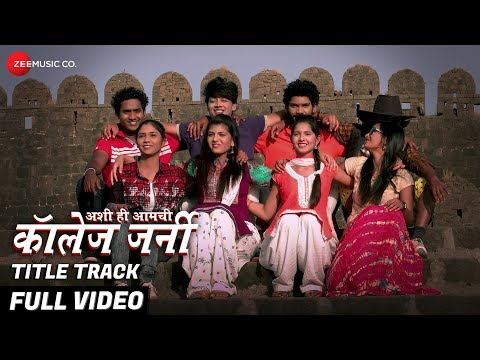 Title Song - Ashi Hi Amchi College Journey Marathi Movie HD Mp4 Video Song
