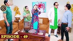 Bulbulay Season 2 | Episode 49 | Ayesha Omer & Nabeel | Top Pakistani Drama
