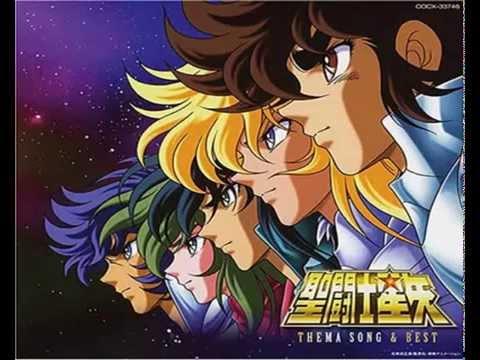 Pegasus Fantasy - karaoke - Version jap. completa
