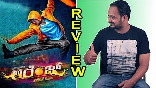 Orange Kannada Movie Review | Golden Star Ganesh, Priya Anand | SS Thaman | Prashant Raj