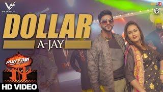 Dollar - A-Jay || Punjabi Music Junction 2017 || VS Records || Latest Punjabi Songs
