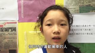 2017-04~2017-05 常識科剪報分享
