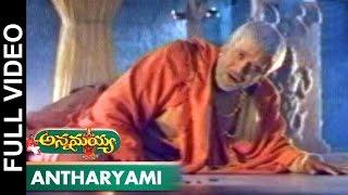Antaryami Alasiti Solasiti Video Song || Annamayya Movie || Nagarjuna, Ramyakrishna
