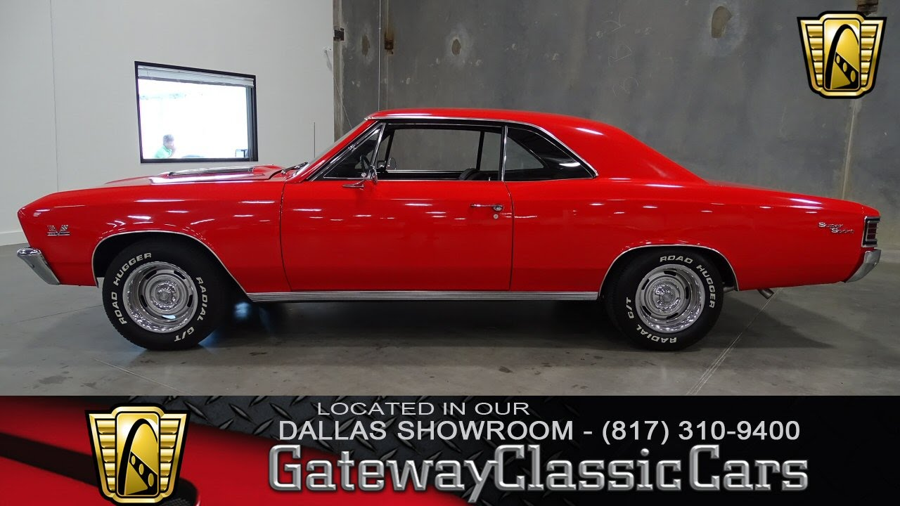 1967 Chevrolet Chevelle SS Stock #221 Gateway Classic Cars of ...