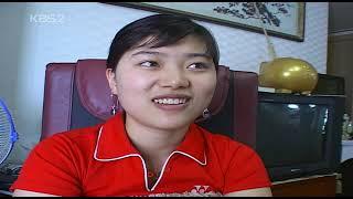 차유람 - 미녀와 포켓볼 E02 - 인간극장 20070522
