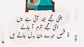 Urdu and Punjabi lateefy 2019 | funny jokes in Hindi