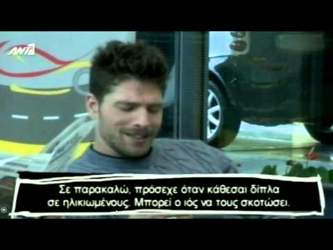 Wanted Ant1 - SmS