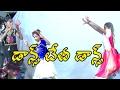 Dance Baby Dance| Village Girls Dance Talent| Amaravathi Media