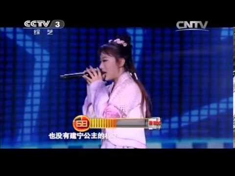 黄金100秒 [黄金100秒]歌曲《我不是黄蓉》 演唱:闫依诺