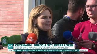 News Edition in Albanian Language - 21 Shkurt 2019 - 15:00 - News, Lajme - Vizion Plus