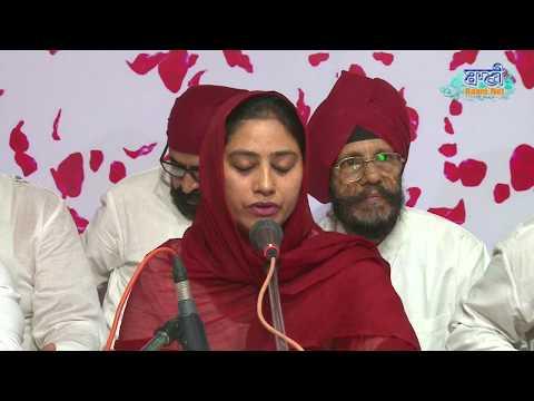 Shabad-Chowki-Jatha-Jheel-14-June-2019-Jamnapar