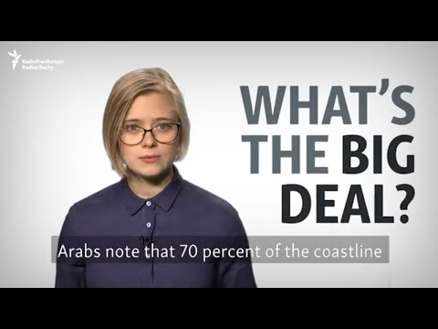 Persian Gulf? Arabian Gulf? Politicians Play The Name Game